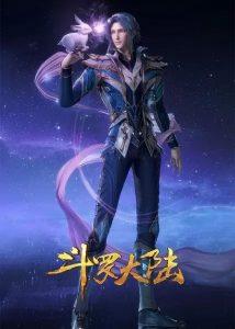 Douluo Dalu (Soul Land) ตำนานจอมยุทธ์ภูตถังซาน ภาค1-4 Anime